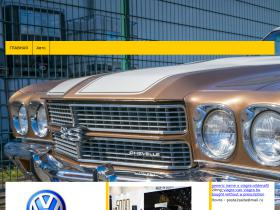 Аналитика трафика для cowboys-in-the-west.ru