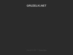 Аналитика трафика для gruzelki.net
