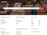 чебоксары знакомства irr.ru