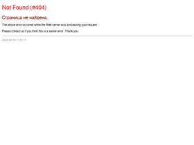 Аналитика трафика для mpay69.info