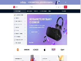 Аналитика трафика для mts.ru