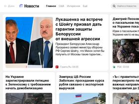 ВКонтакте тестирует встроенный прокси в для украинских пользователей- AIN.UA