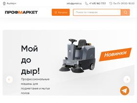 Аналитика трафика для pmkt.ru