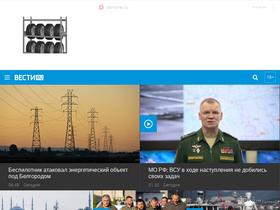 Аналитика трафика для vesti.ru